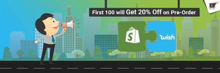 New Wish Shopify Integration
