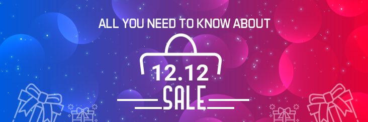12.12 Sale : All You Need To Know About 1212 sale (Double 12)