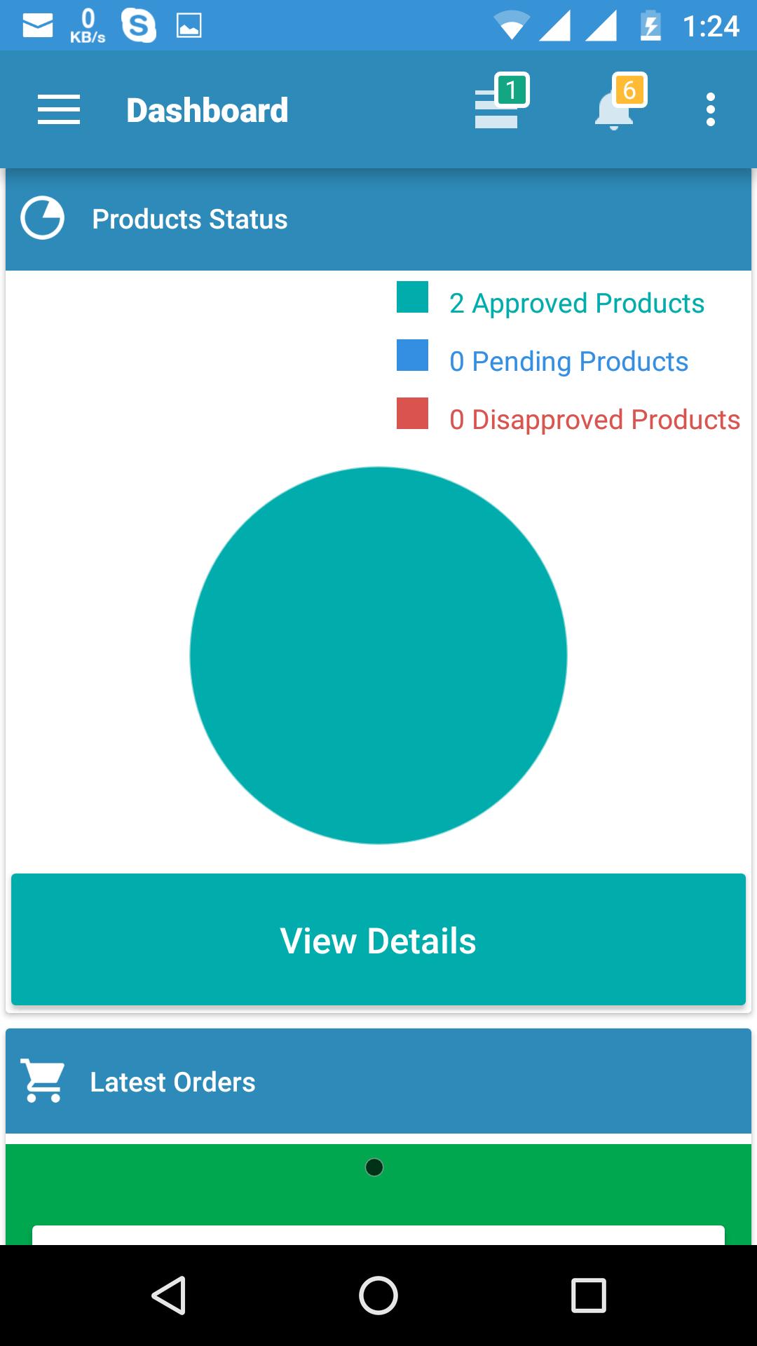 multivendor_profile