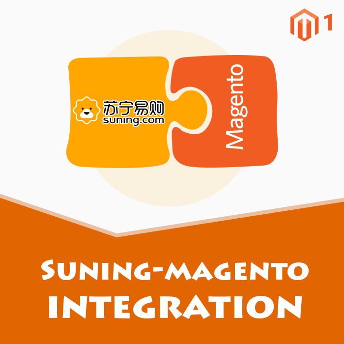 Suning Magento Integration