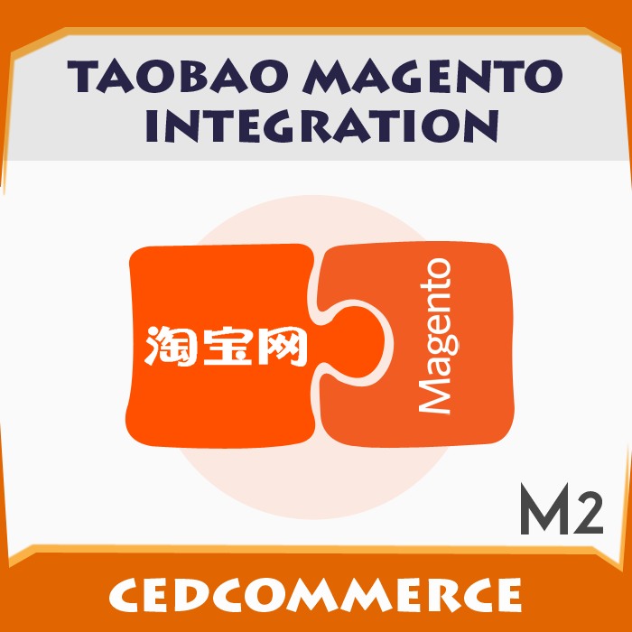 Taobao Magento 2 Integration