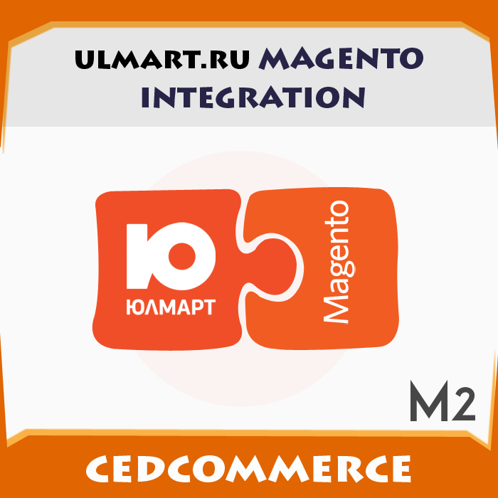 Ulmart Magento 2 Integration