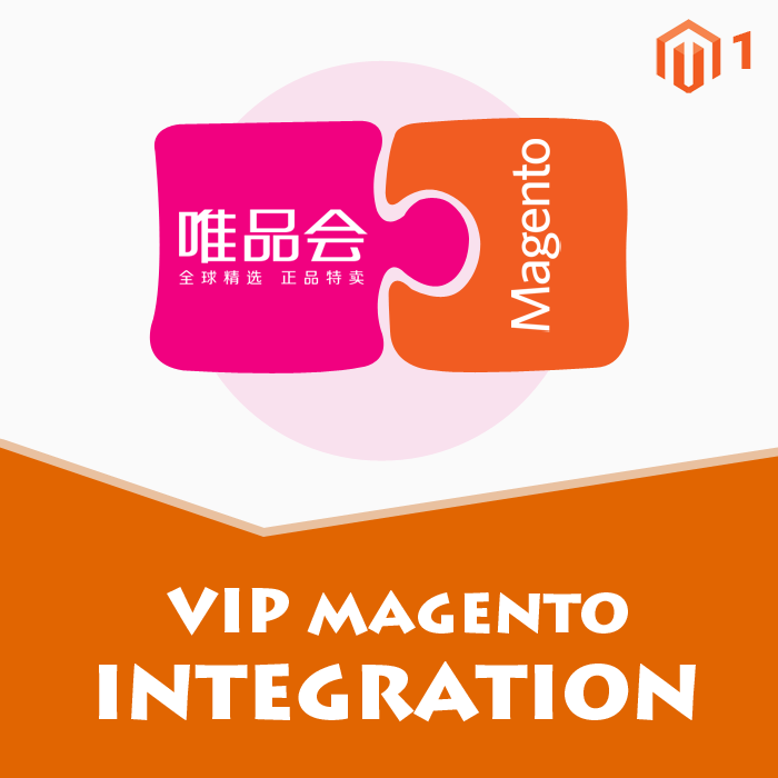 Vipshop Magento Integration