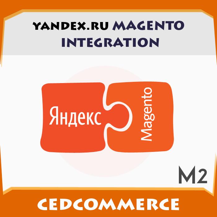 Yandex Magento 2 Integration