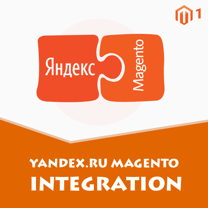 Yandex-Magento Integration