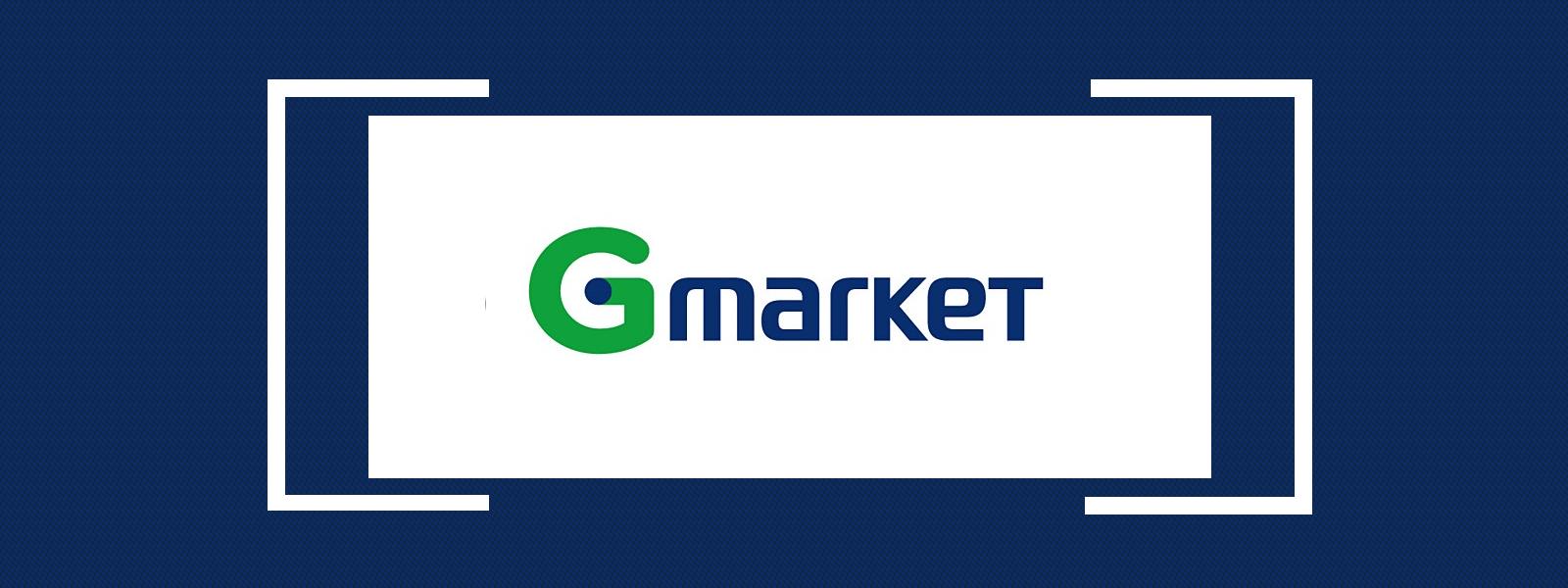 GMarketKorea integration